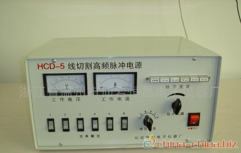 线切割高频电源怎么调才能割得快不断丝