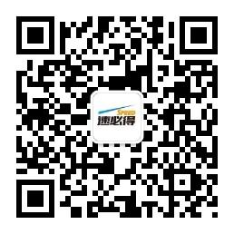 济南速必得线切割乳化膏/钼丝官方微信公众号